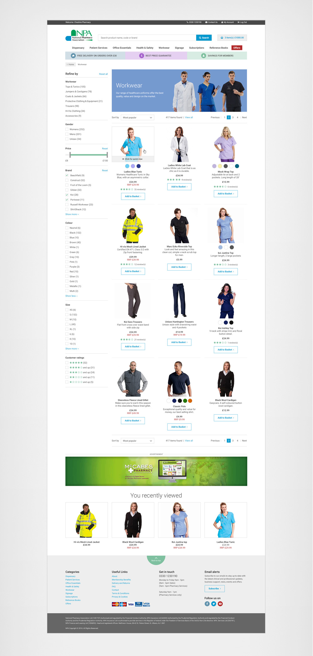 Product list page